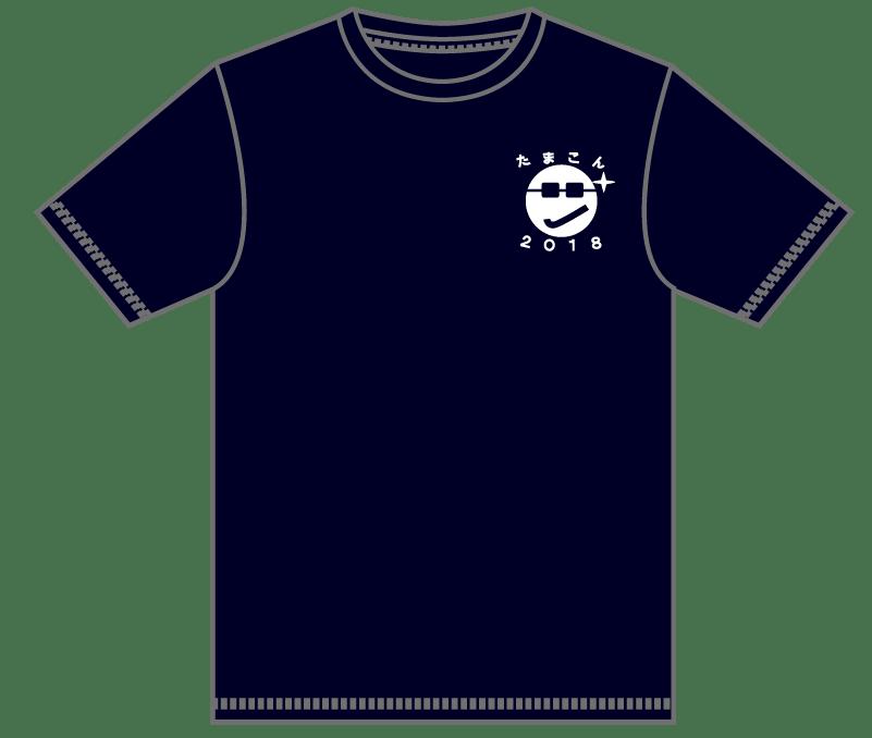オリジナルデザイン例|山形県 山形県電力総連様