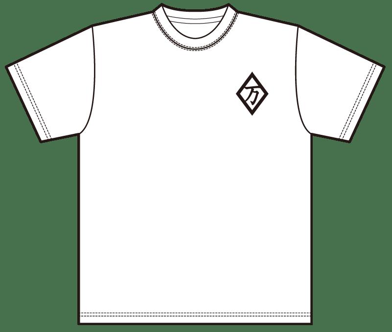 オリジナルデザイン例|東京都 万天狗様