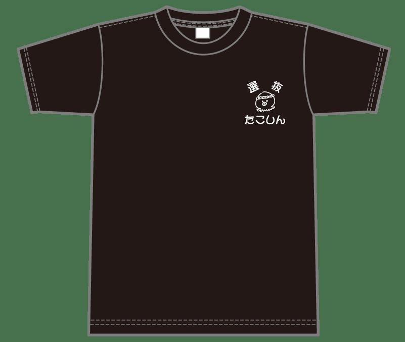 オリジナルデザイン例|兵庫県 報徳学園高等学校Ⅲ年S組様