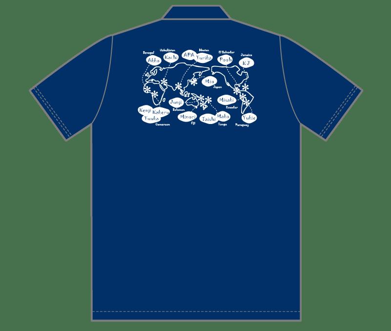 すっきりポロシャツ(ポケット付)