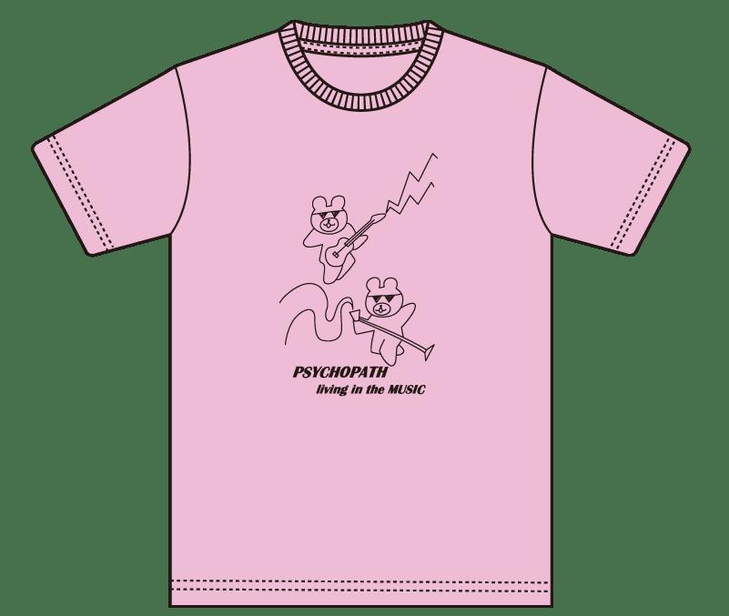オリジナルデザイン例|東京都 早稲田大学ハーモニカソサィアティ様