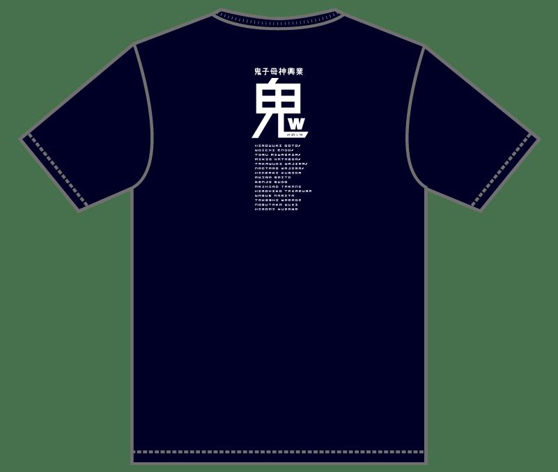 オリジナルデザイン例|東京都 株式会社デザインワークショップジン様