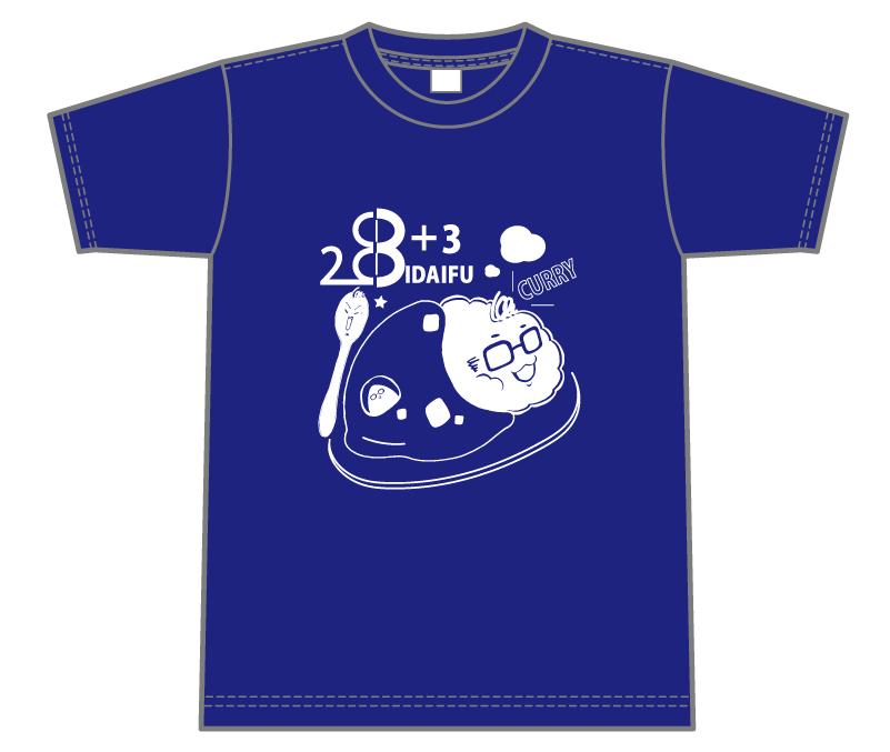 オリジナルデザイン例|秋田県 秋田公立美術大学附属高等学院3年様