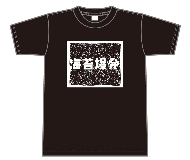 オリジナルデザイン例|神奈川県 K・A様
