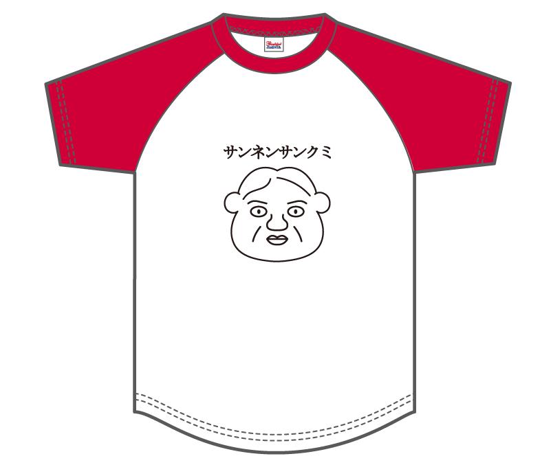 オリジナルデザイン例|栃木県 作新学院高等学校3年3組様