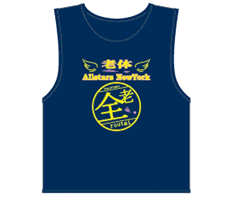 オリジナルデザイン例|岡山県 老体オールスターズ西日本支部様