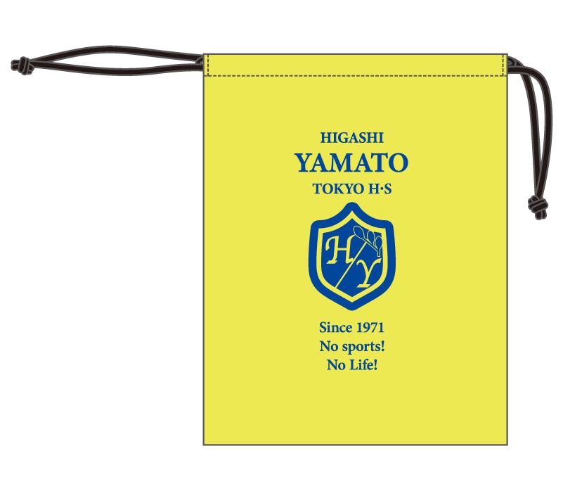 オリジナルデザイン例|東京都 東大和高等学校PTA様
