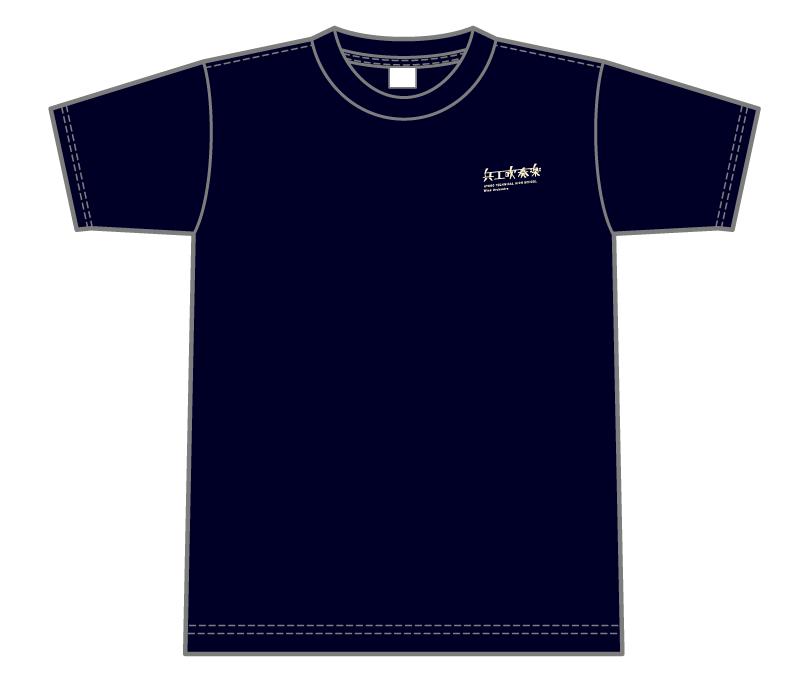 オリジナルデザイン例|兵庫県 兵庫工業高等学校吹奏楽部様