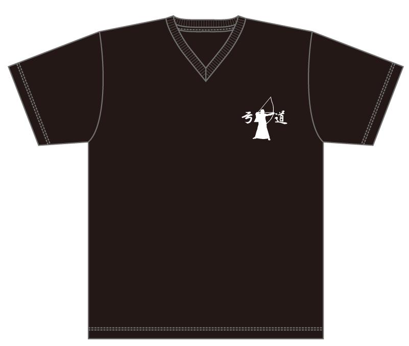 オリジナルデザイン例|千葉県 渋谷幕張高校弓道部様