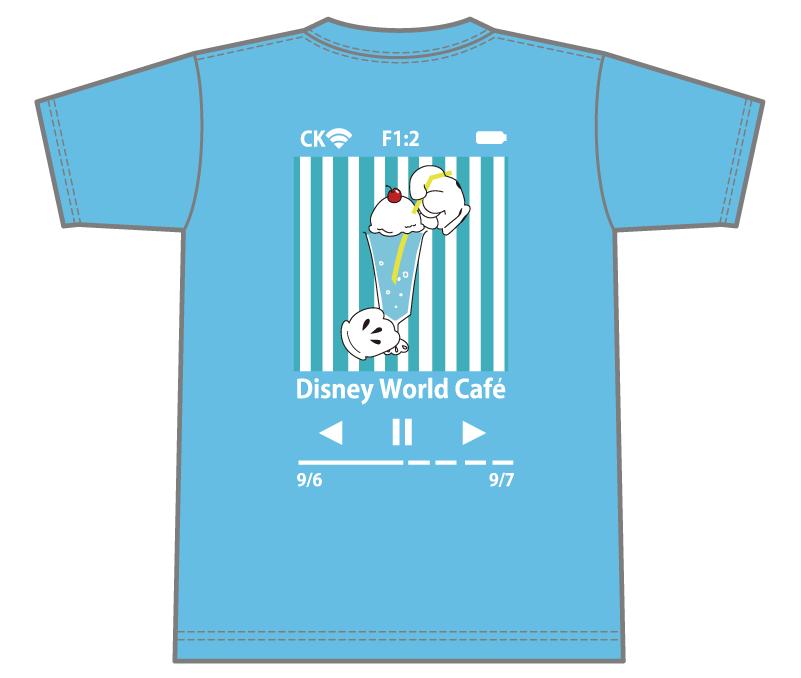 オリジナルデザイン例|千葉県 千葉経済大学附属高等学校普通科1年2組様