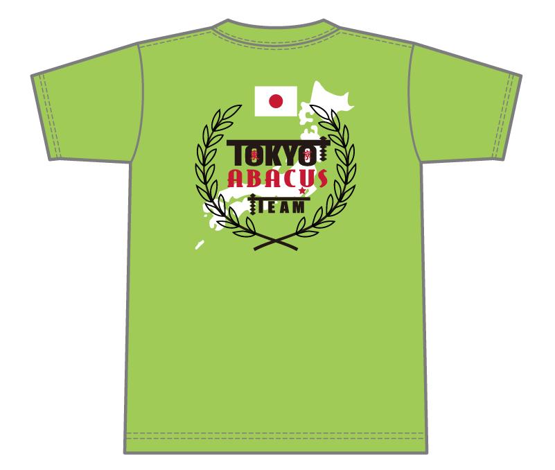 オリジナルデザイン例|東京都 T・U様