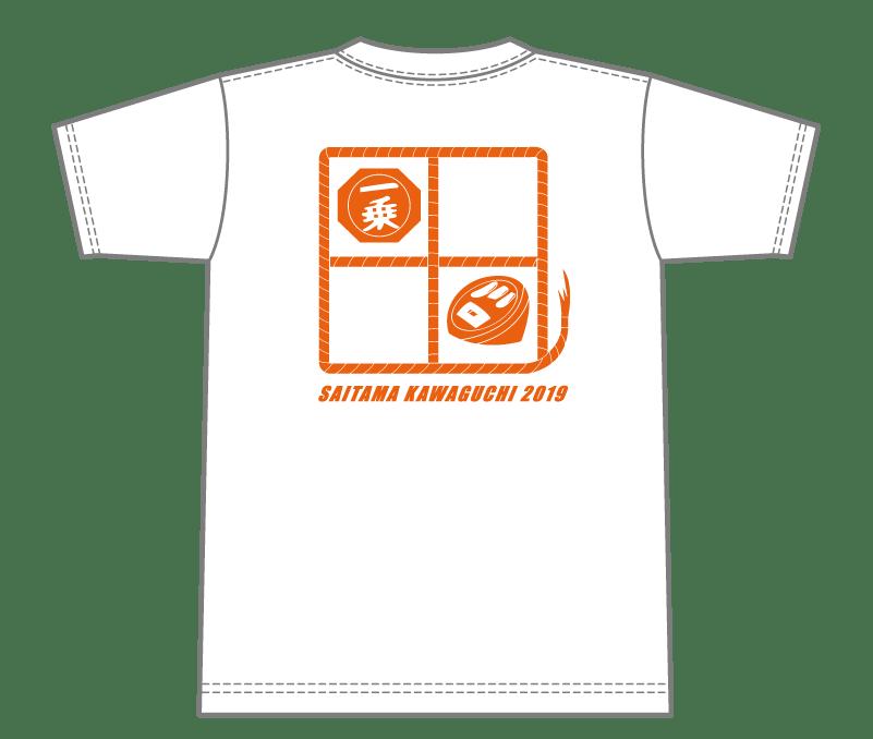 オリジナルデザイン例|埼玉県 立正佼成会川口教会様